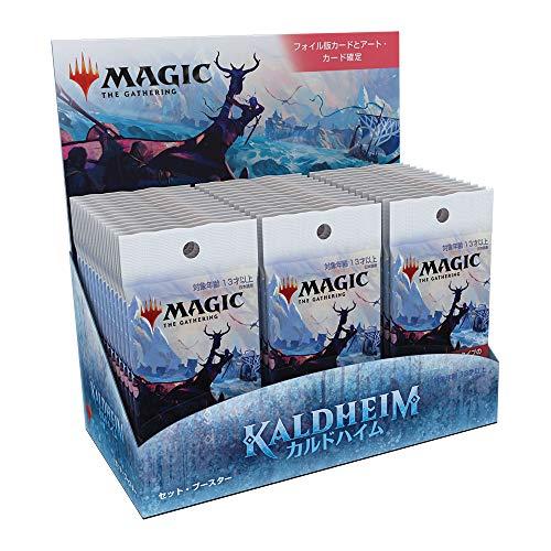 ウィザーズ・オブ・ザ・コースト MTG マジック:ザ・ギャザリング カルドハイム セット・ブースター 日本語版 (BOX)