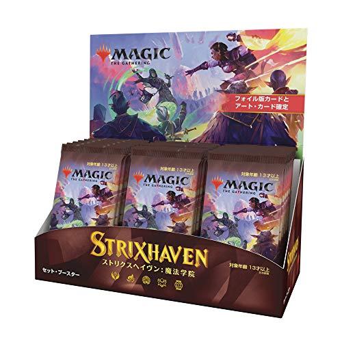 MTG マジック:ザ・ギャザリング ストリクスヘイヴン:魔法学院 セット・ブースター 日本語版 BOX C84461400