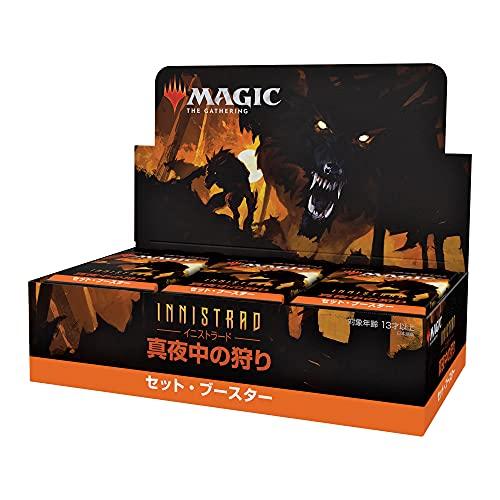 MTG マジック・ザ・ギャザリング イニストラード:真夜中の狩りセット・ブースター 日本語版