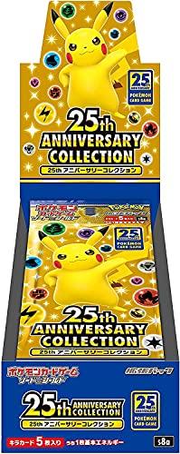 ポケモンカードゲーム ソード&シールド 拡張パック 25th ANNIVERSARY COLLECTION (1BOX)