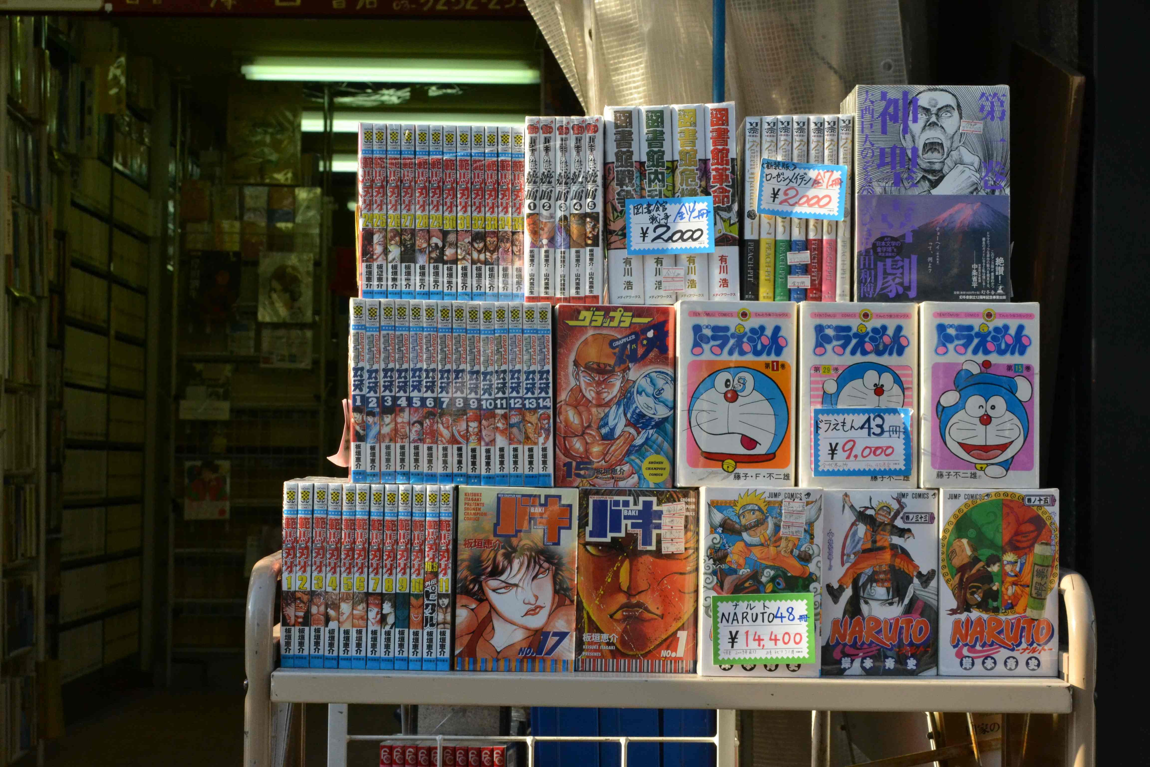used japanese manga