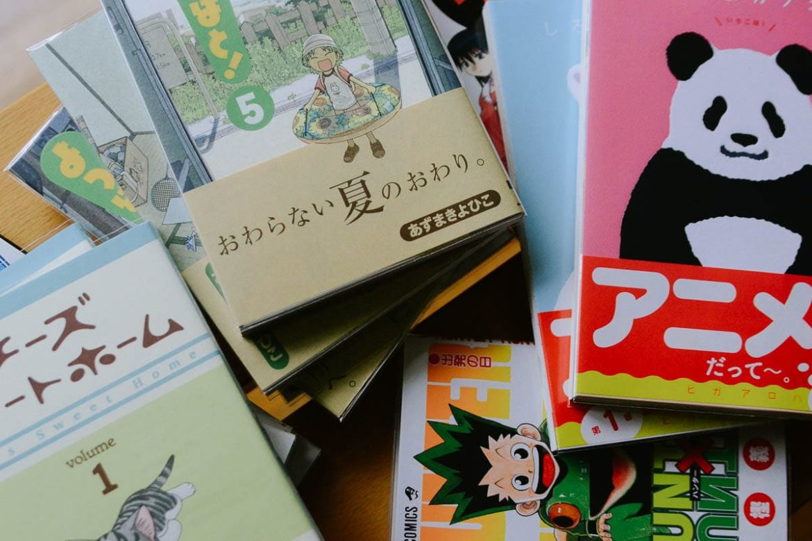 Easy to read manga for japanese beginners vol 01