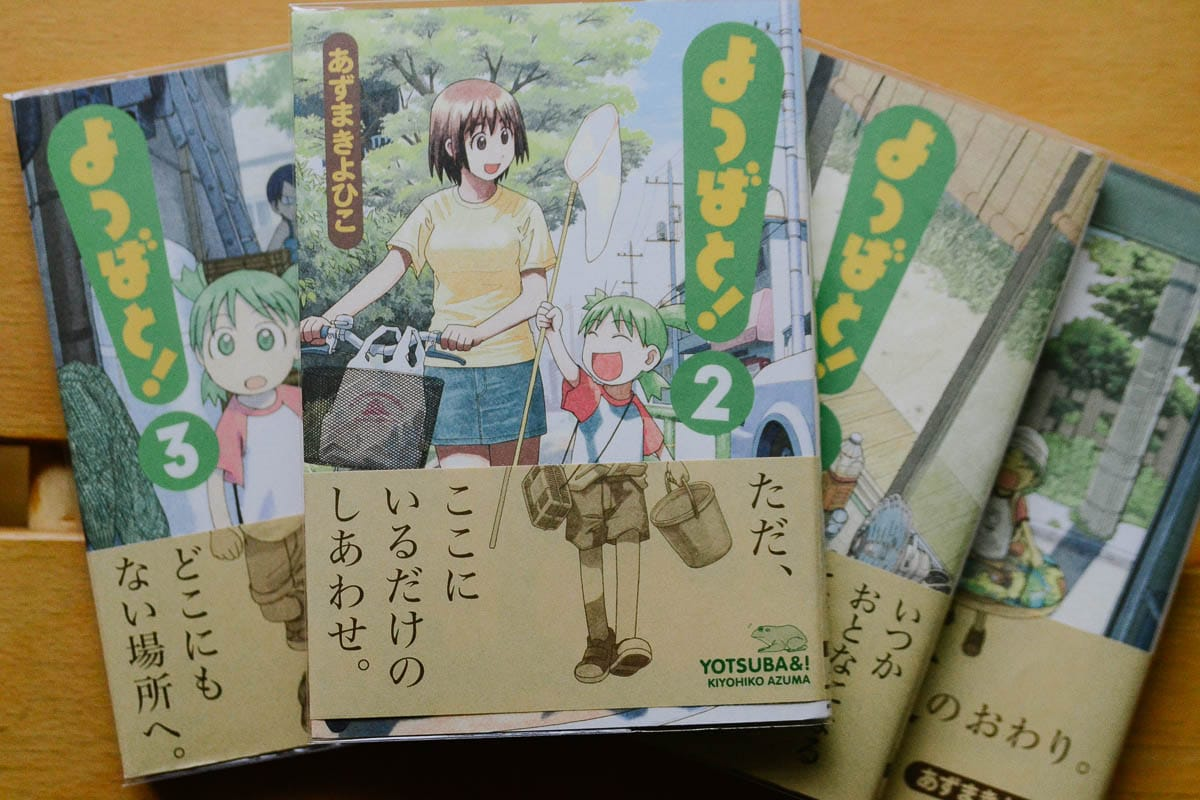 yotsubato japanese manga for beginners