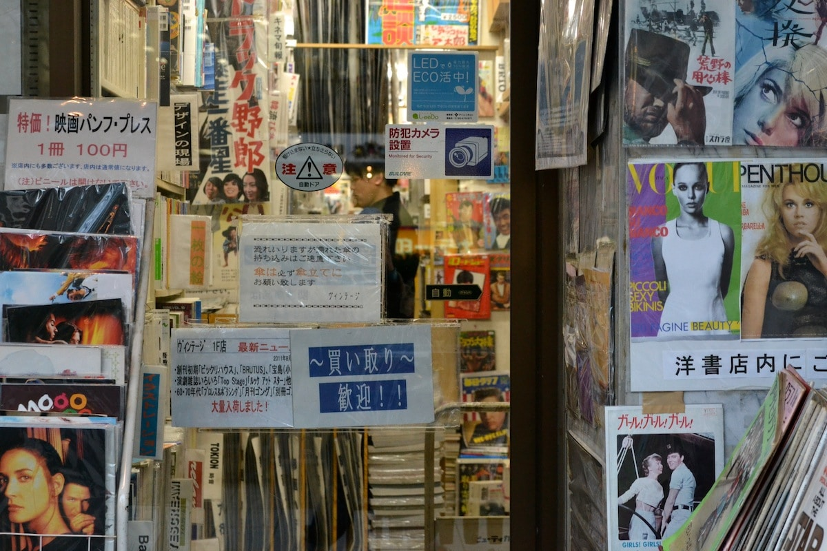 used bookstore tokyo