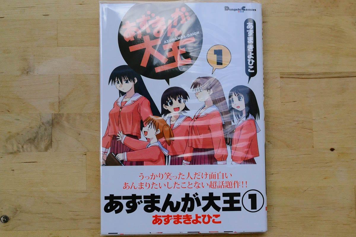 Japanese Manga without Furigana-13