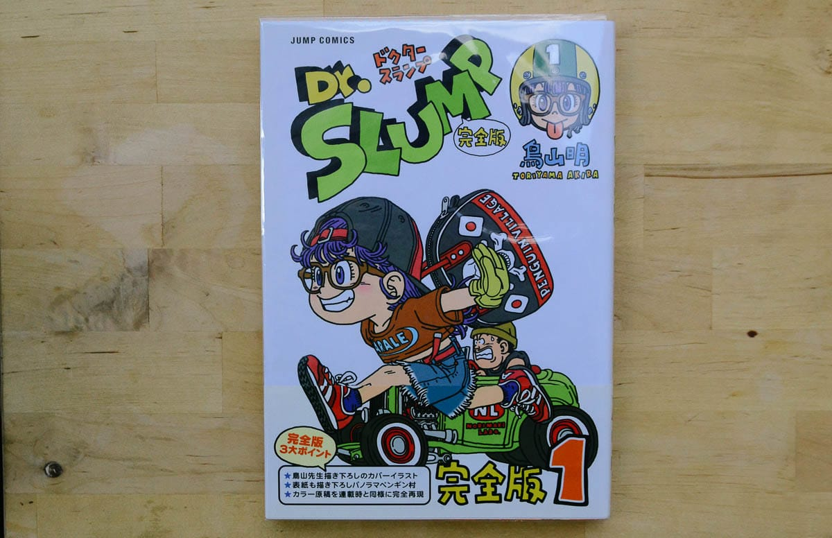 Japanese Manga without Furigana-23