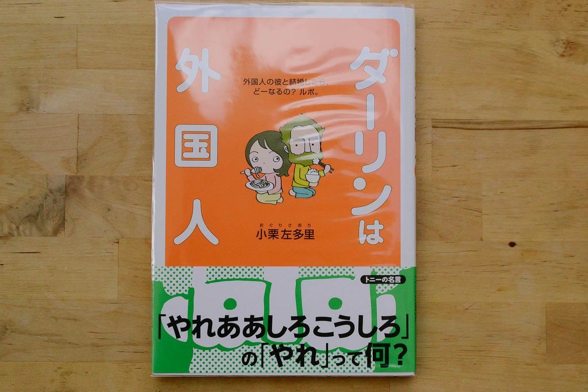 Japanese Manga without Furigana-8