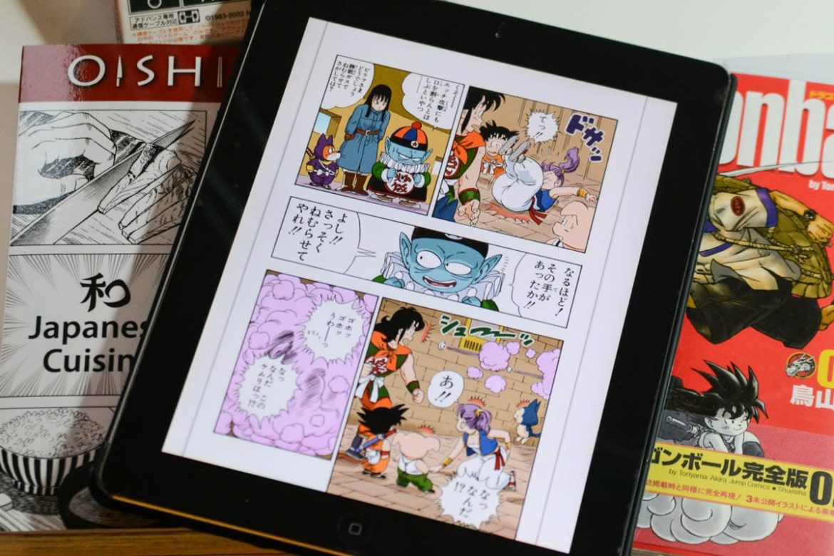 Colored manga websites - Where And Why To Download Digital Manga In Japanese