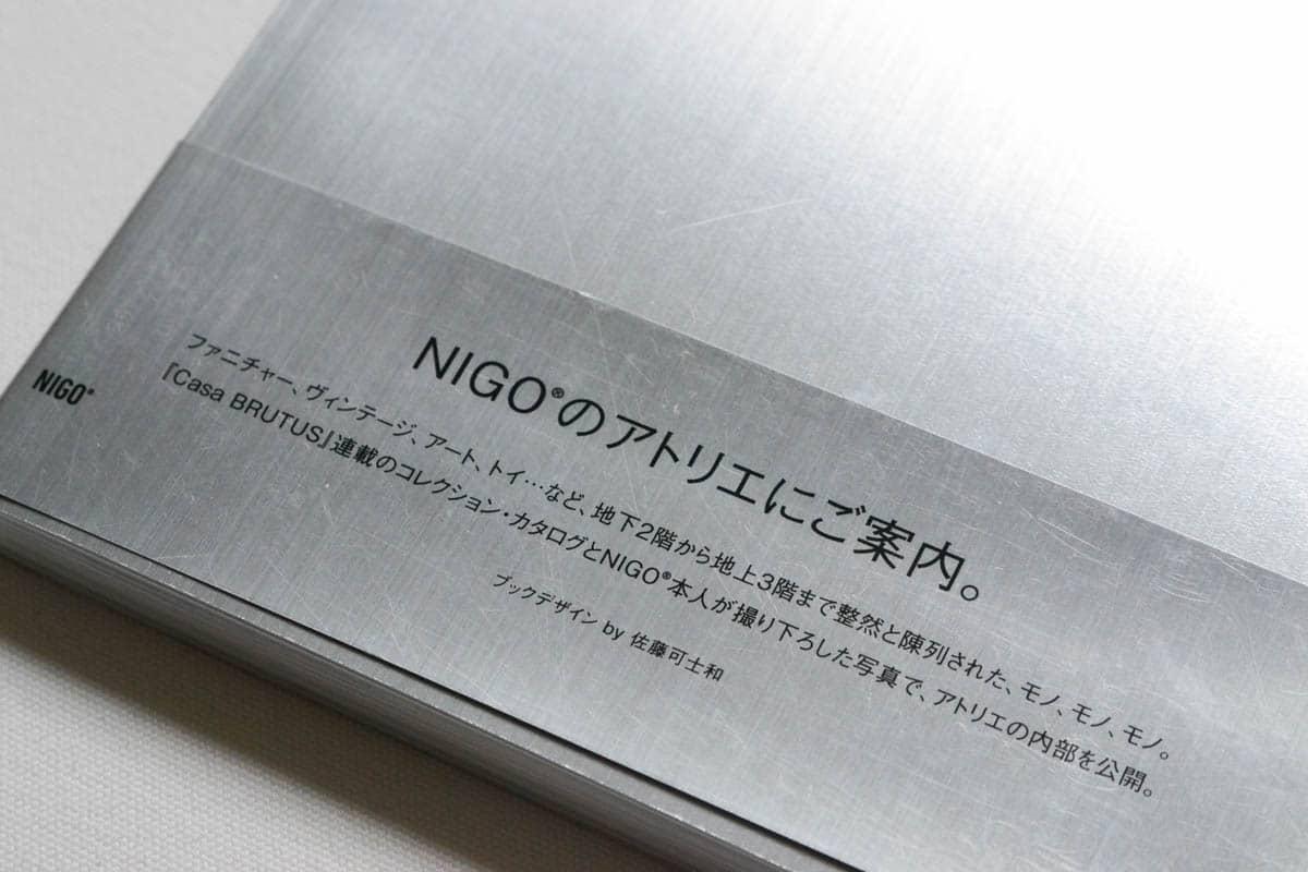20131215-DSC_0056