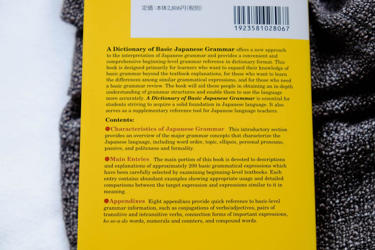 dictionary of basic japanese grammar japan times-10