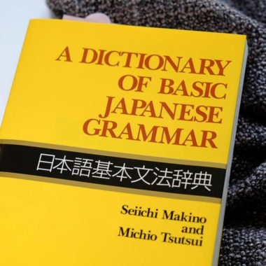dictionary of basic japanese grammar japan times