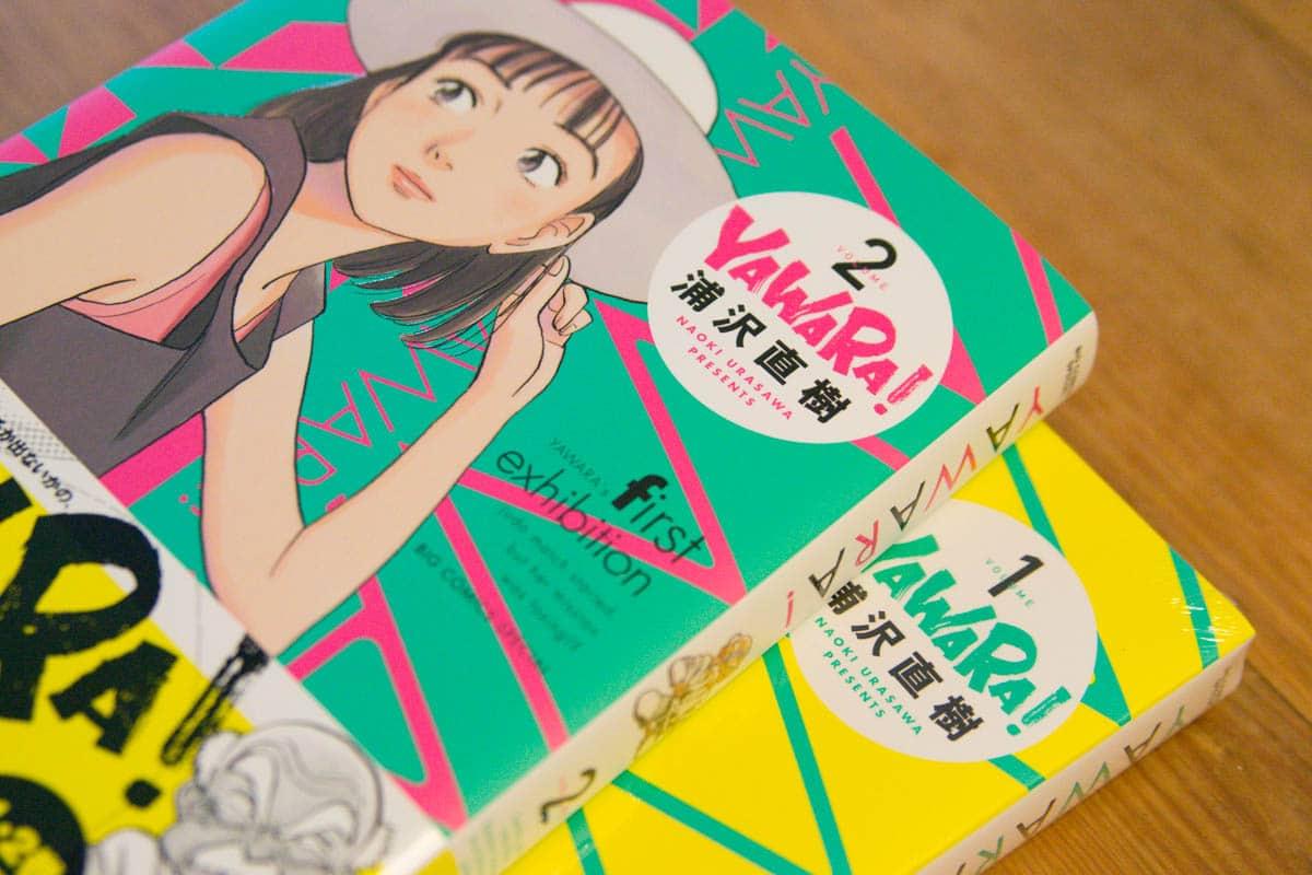 yawara japanese manga