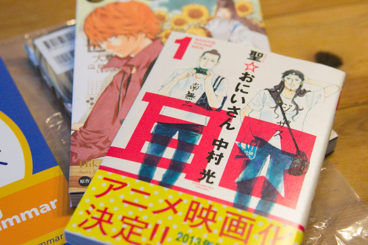 saint young men japanese