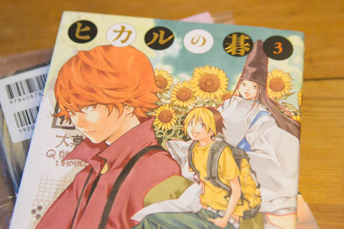 hikaru no go complete edition