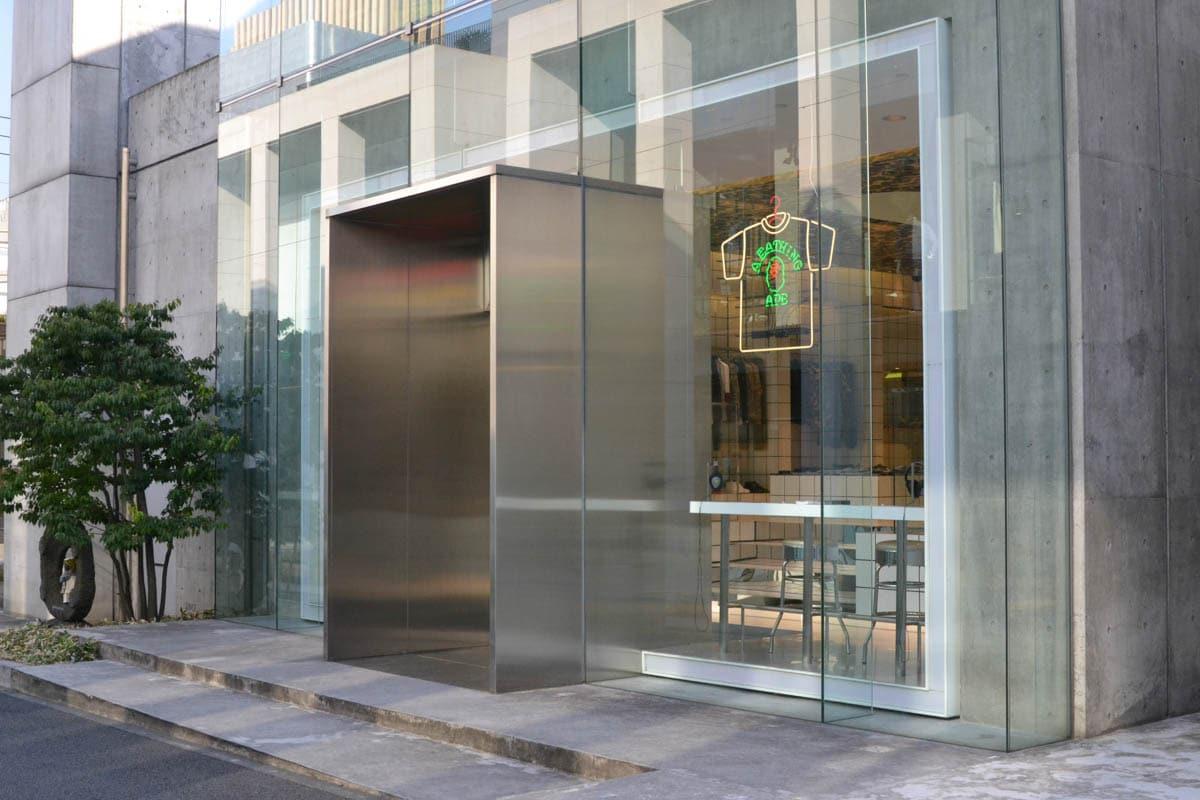 bapeexclusive store aoyama tokyo-22