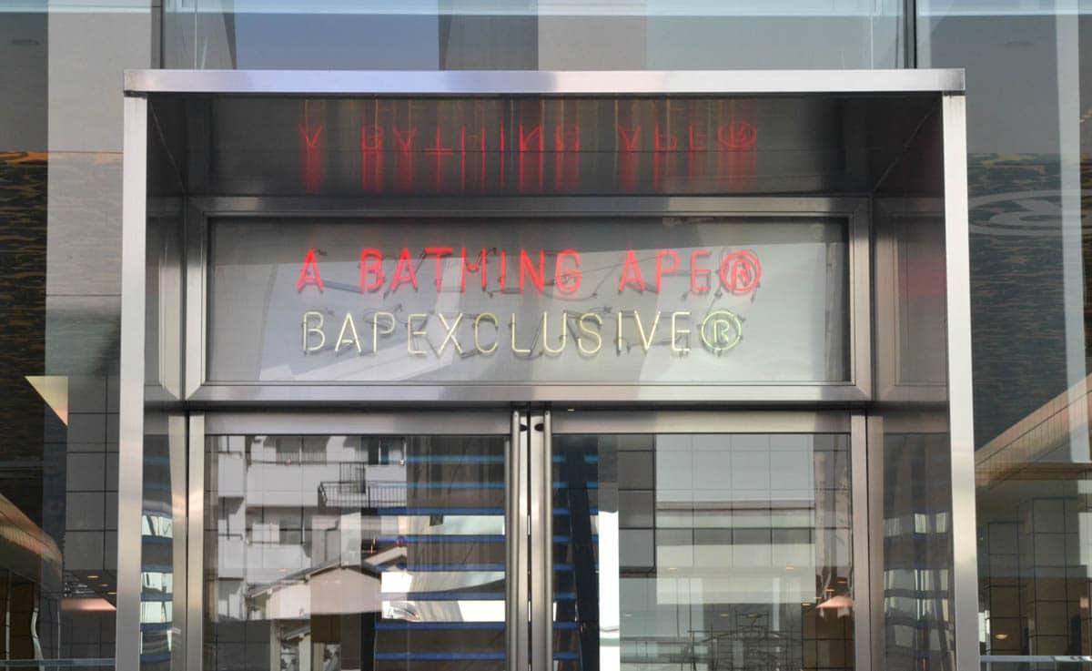 bapeexclusive store aoyama tokyo-5