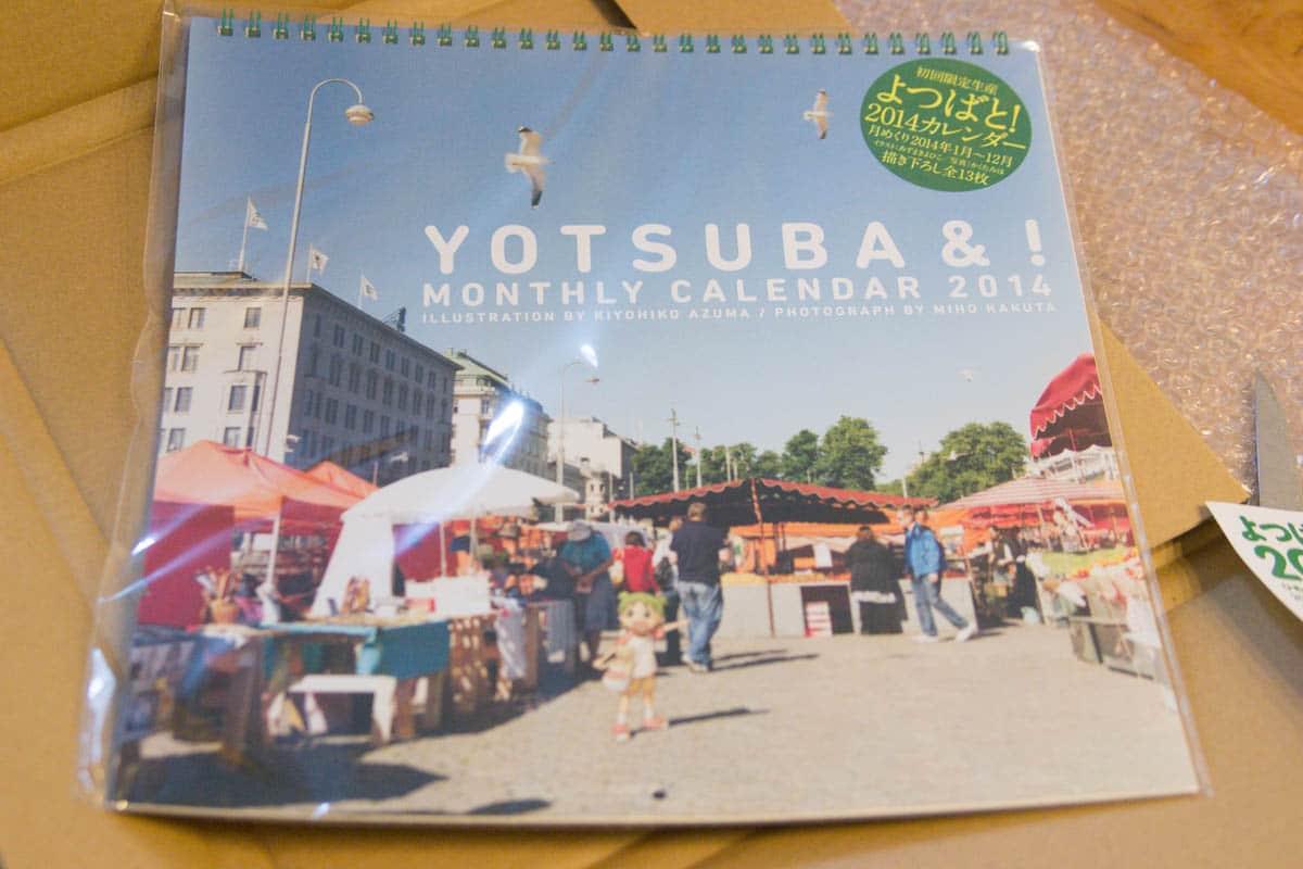 yotsubato calendar 2014-3