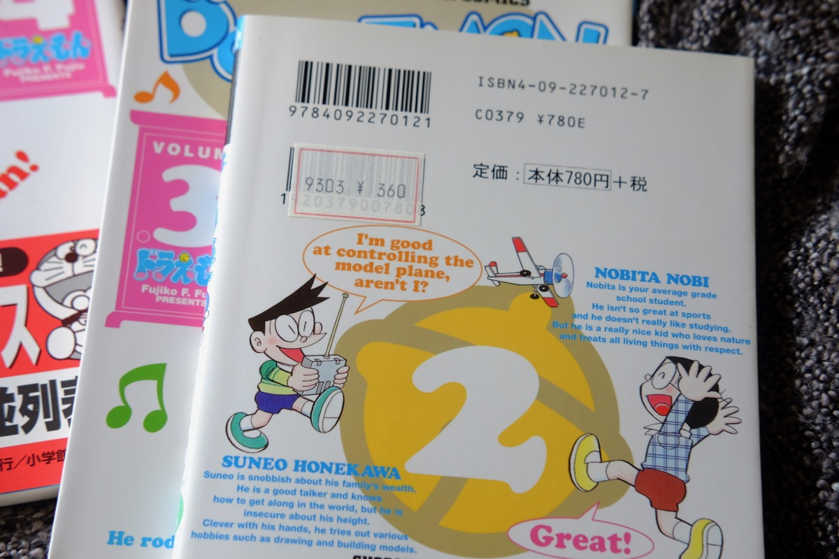 doraemon japanese english bilingual manga