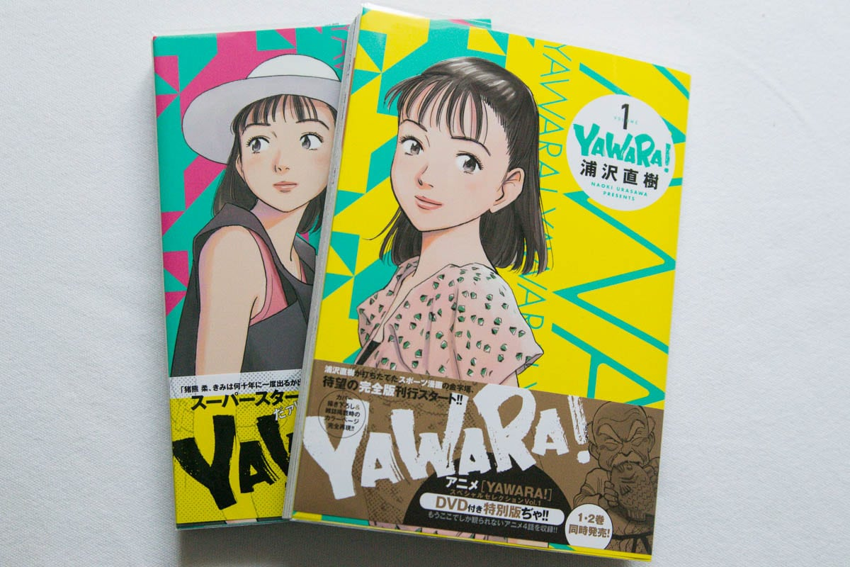 leran to read japanese-16