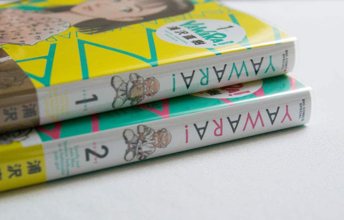 leran to read japanese-17