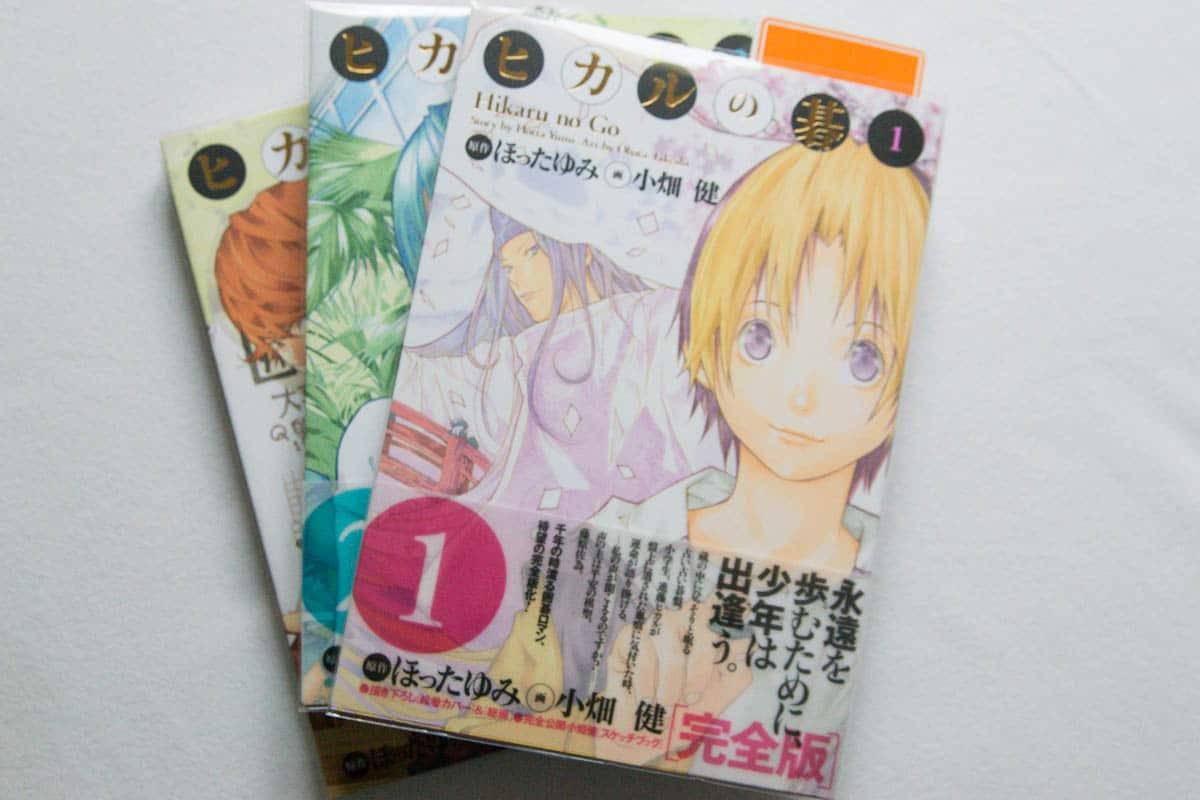leran to read japanese-2