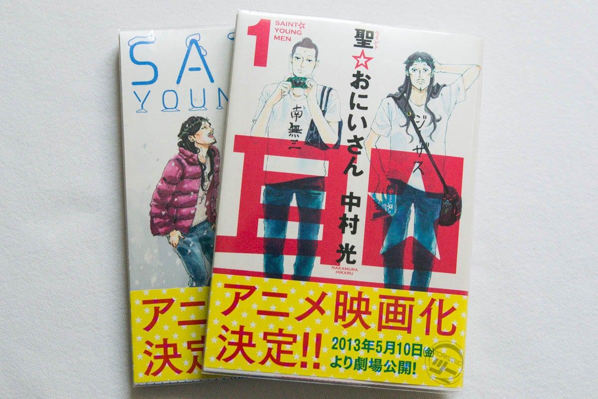 leran to read japanese-21
