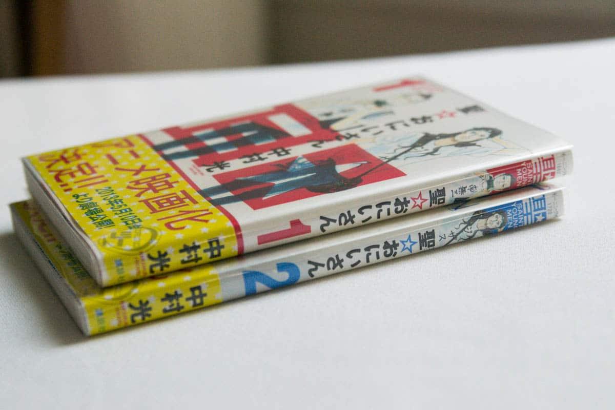 leran to read japanese-22