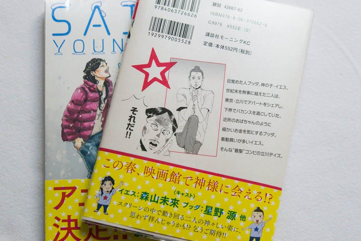 leran to read japanese-24