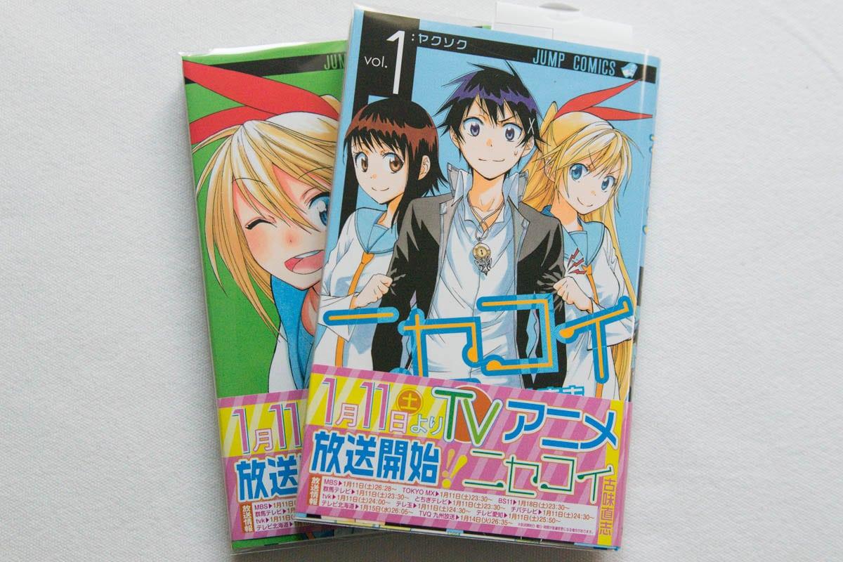 leran to read japanese-25