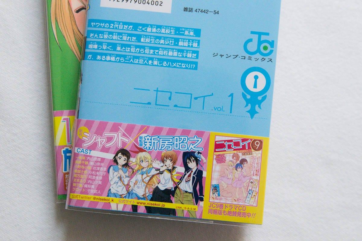 leran to read japanese-28