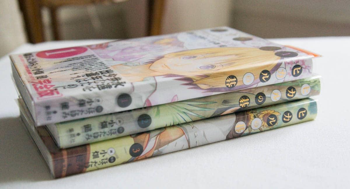 leran to read japanese-3
