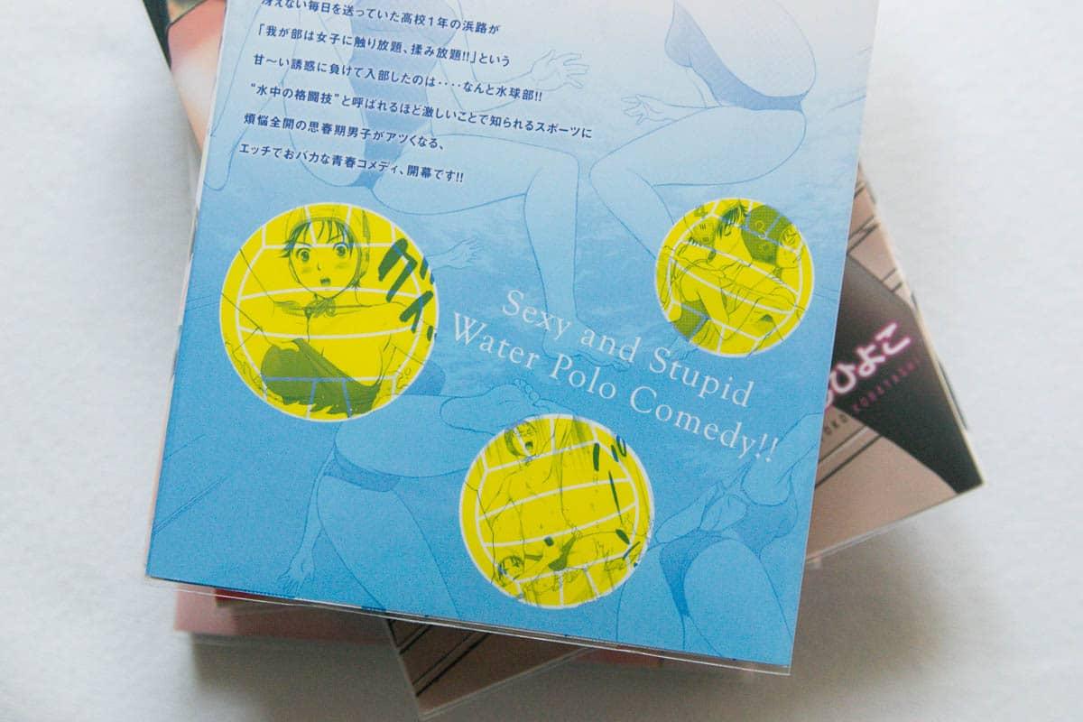leran to read japanese-32