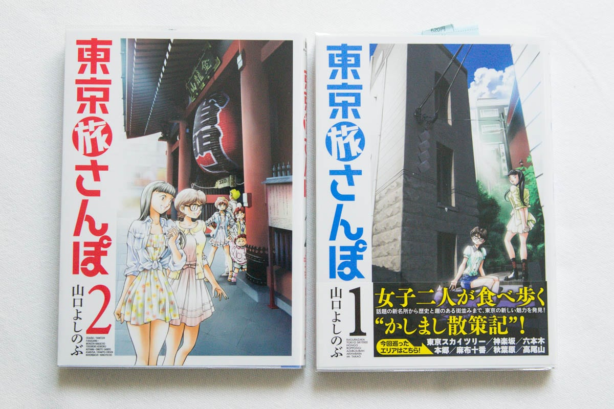 leran to read japanese-33