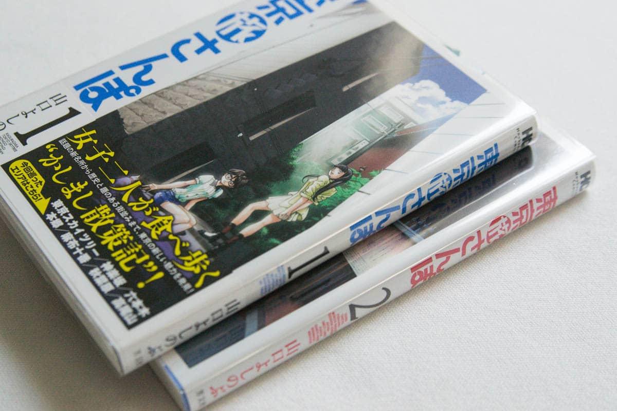 leran to read japanese-34