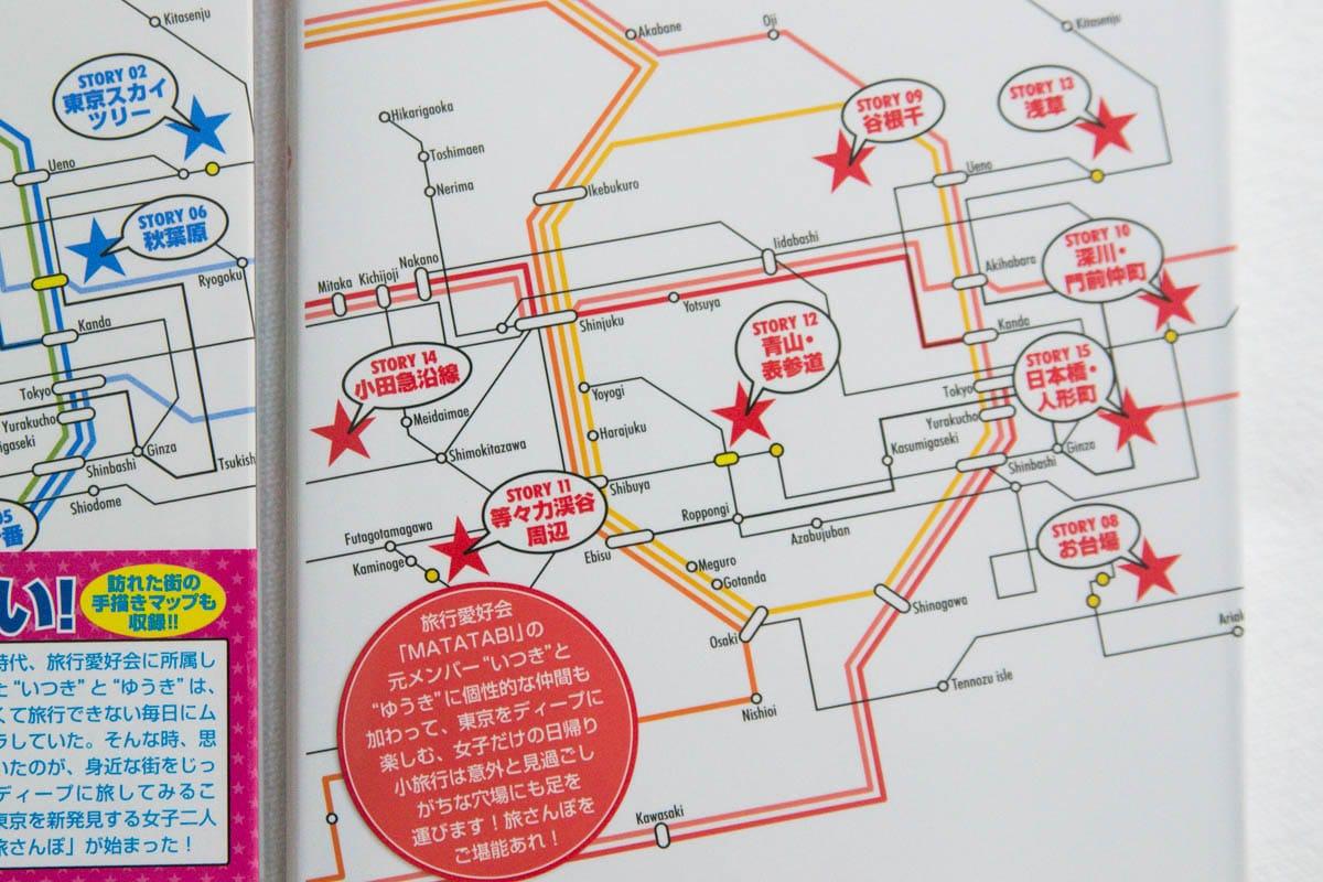 leran to read japanese-37