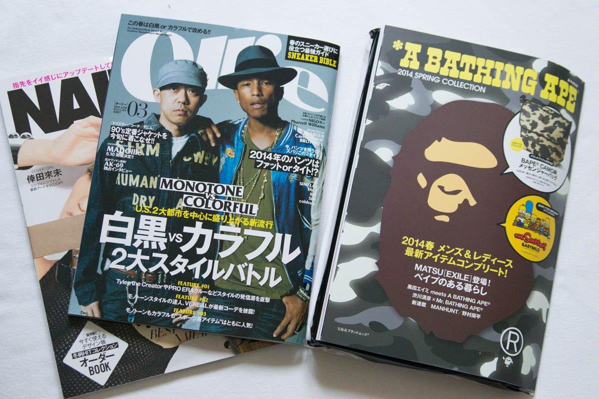nigo pharrell ollie magazine-3