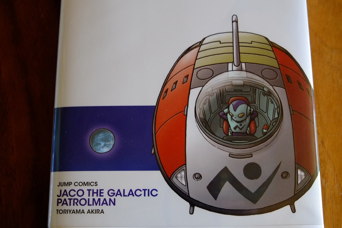 jaco the galactic patrolman 020