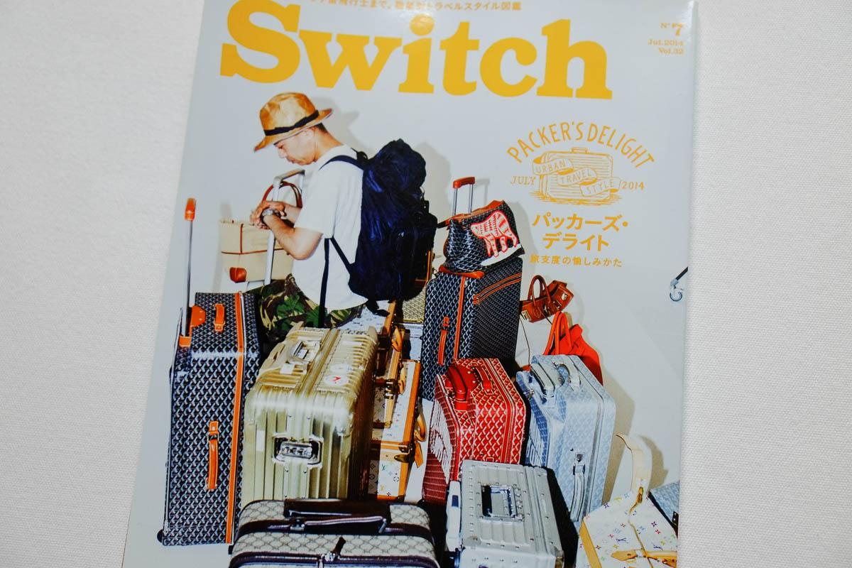 Nigo suitcase goyard