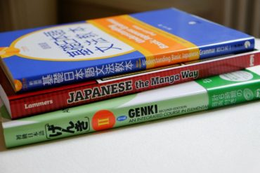 how to study japanese