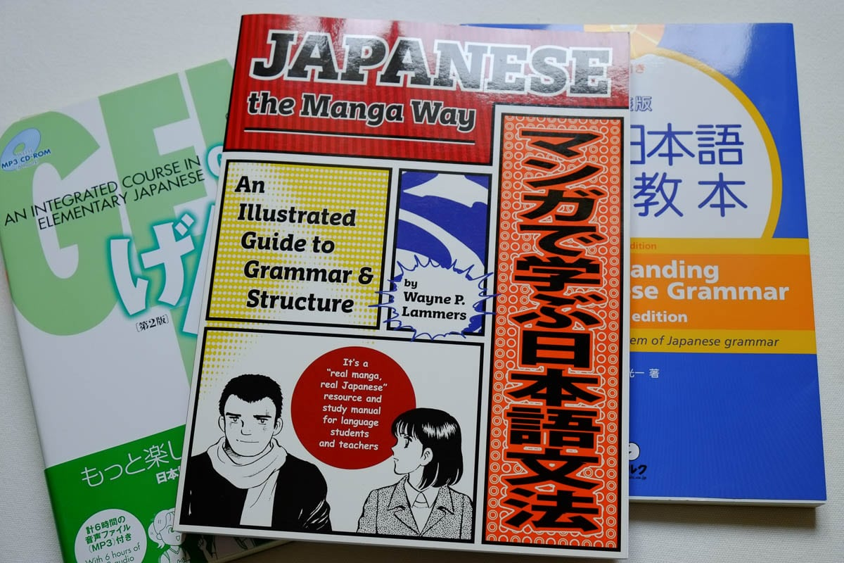 japanese the manga way