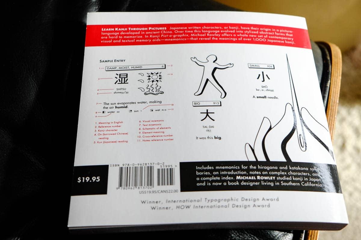 kanji pict o graphix-9