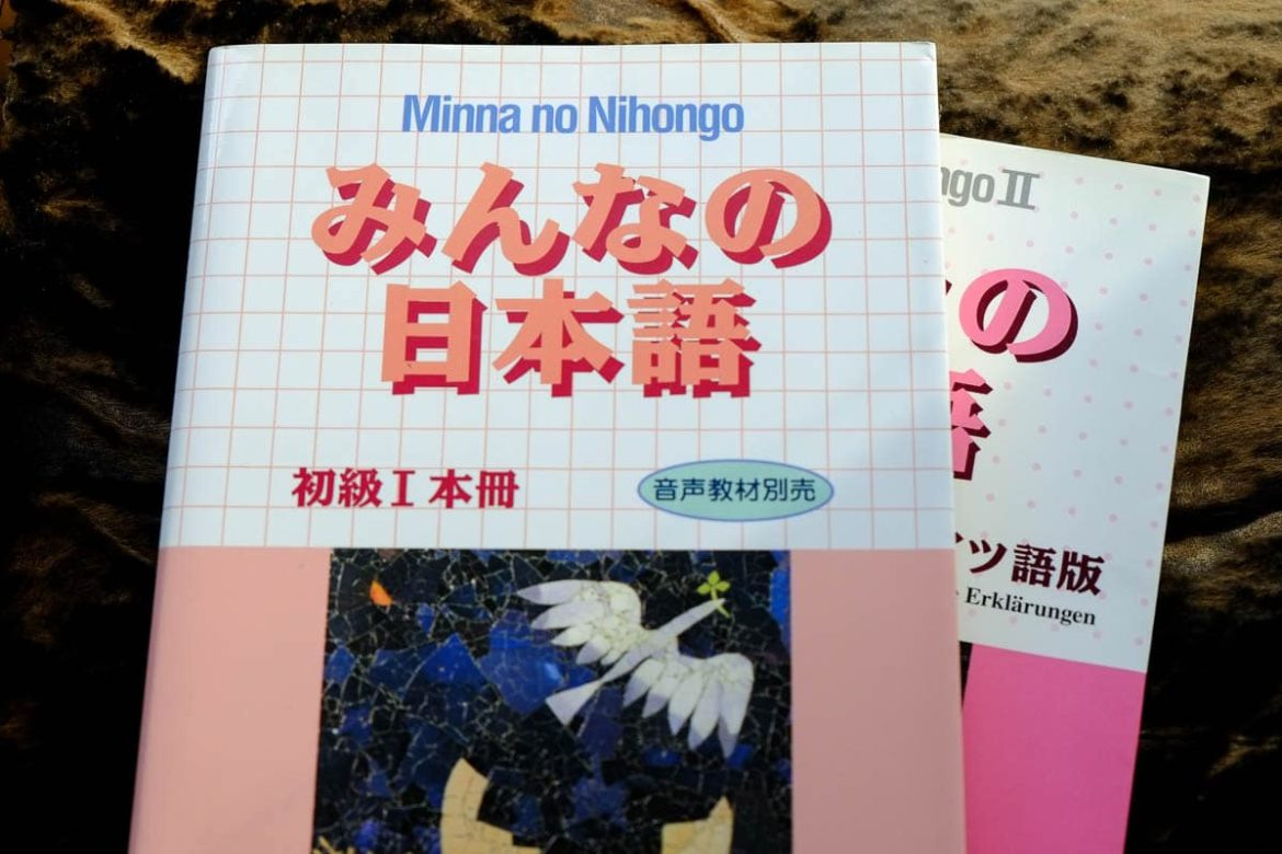 How to learn hiragana
