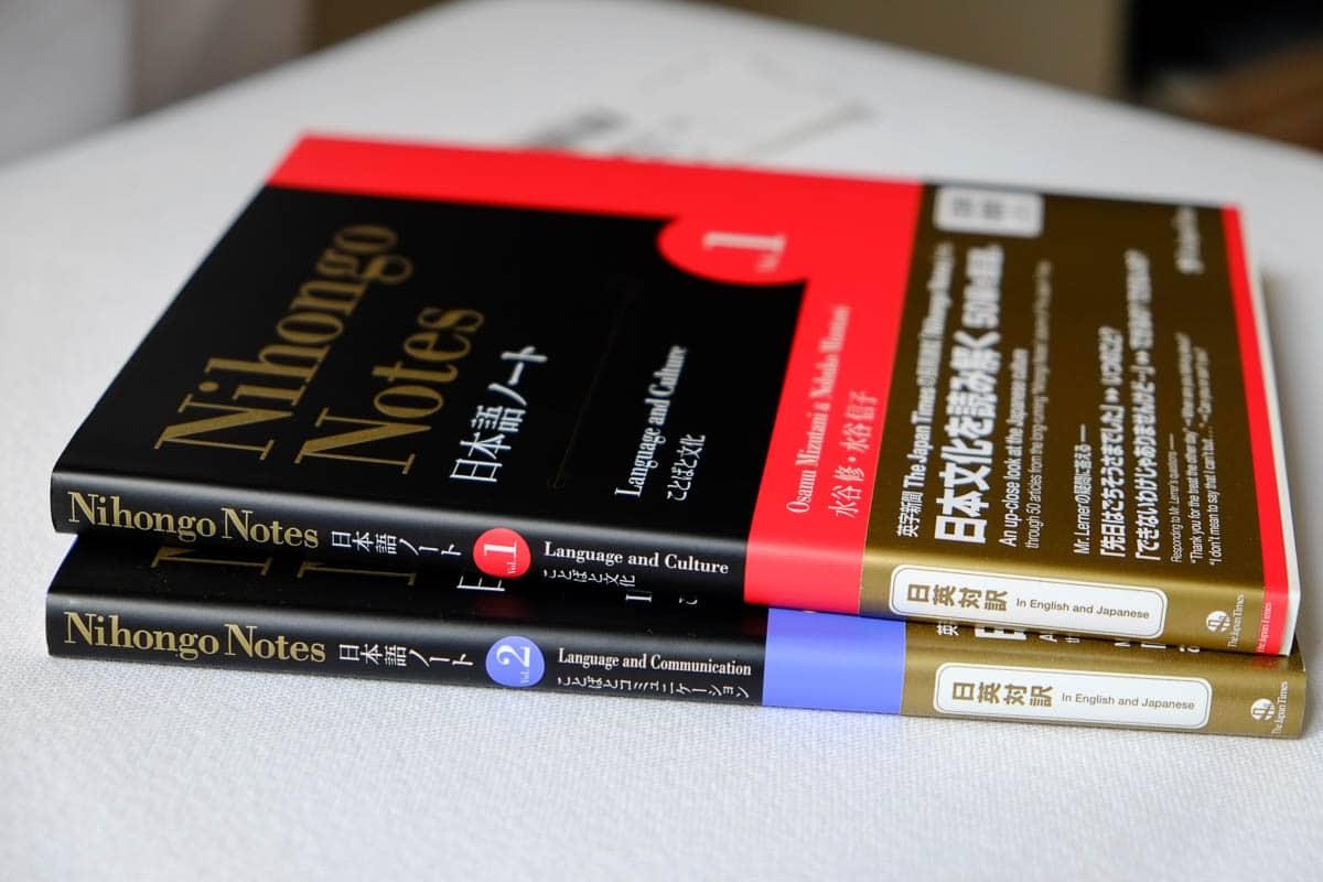 nihongo notes japan times-11