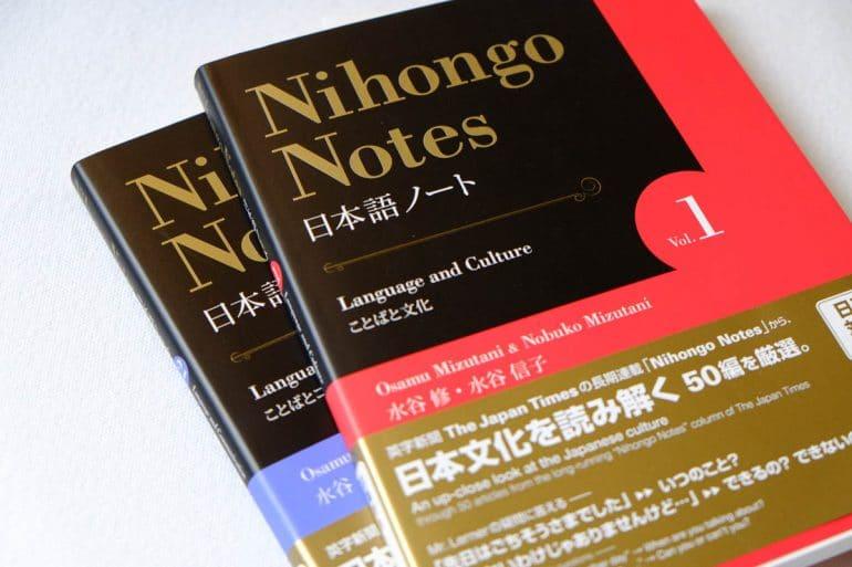 nihongo notes japan times-2