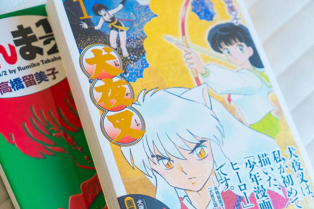 ranma inuyasha japanese manga-3
