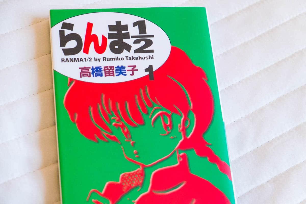 ranma inuyasha japanese manga-4