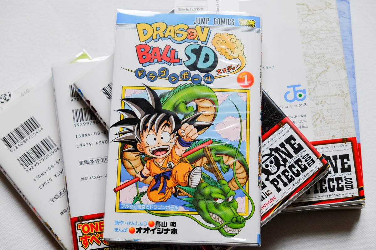 A closer look at the Dragon Ball SD manga