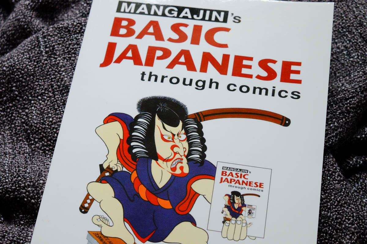 mangajin review-3
