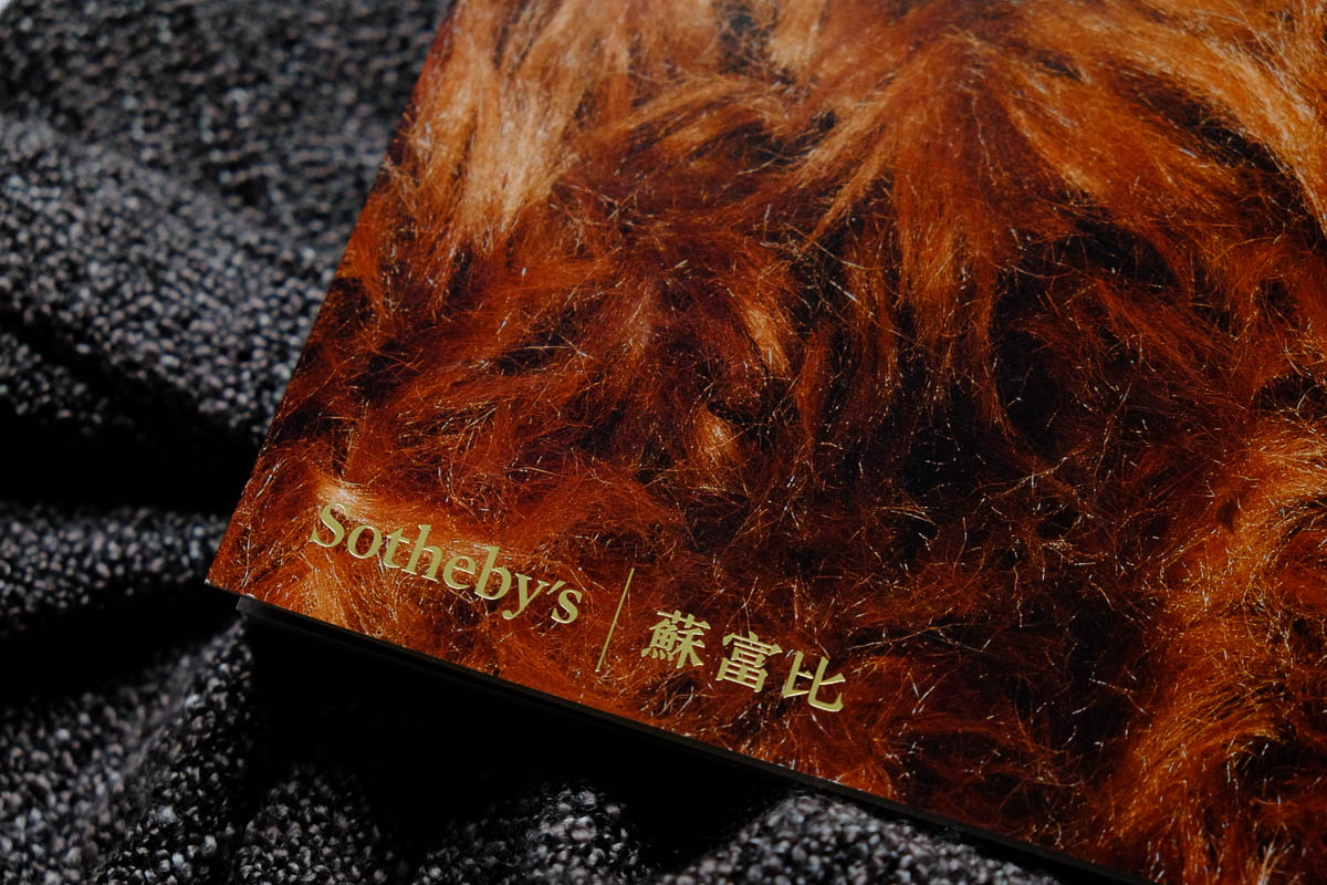 nigo only lives twice sothebys exhibition catalogue-9