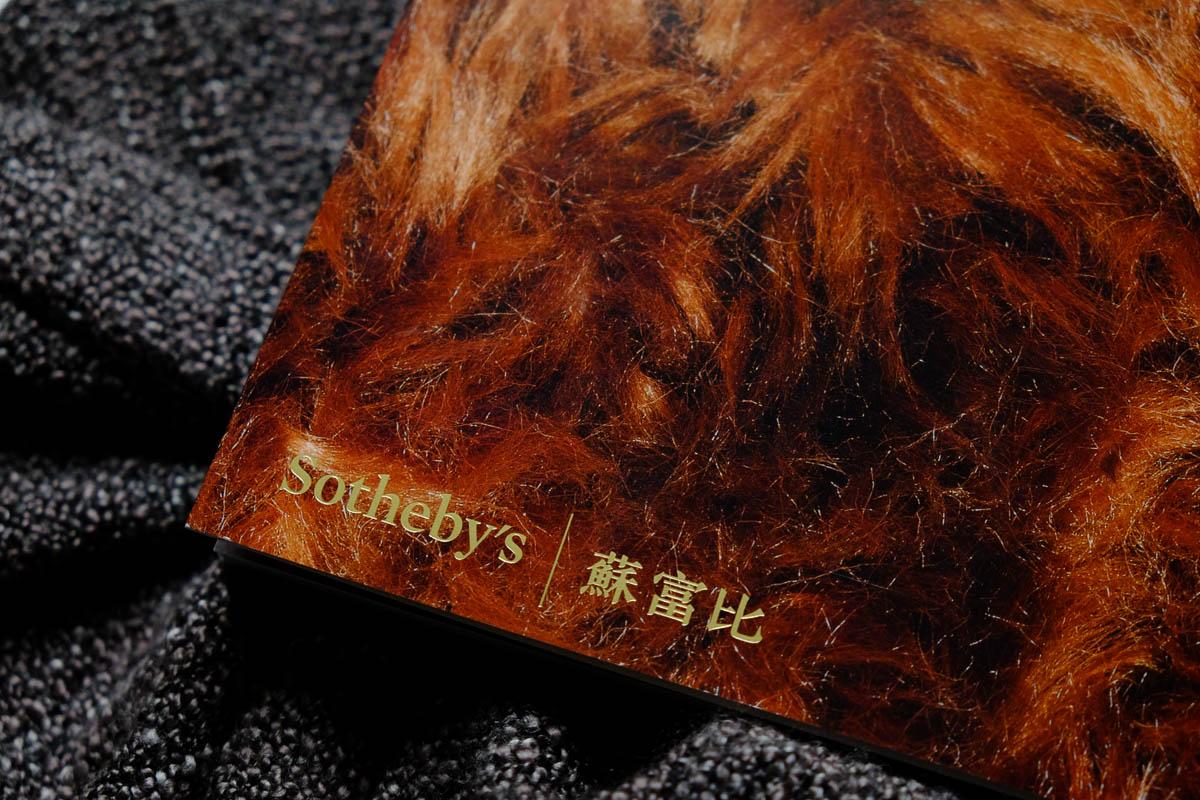 nigo only lives twice sothebys exhibition catalogue-9